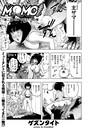 MOMO! (2) GO WEST! の巻