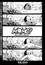 MOMO! (5) 桃姫出生の秘密