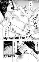My Fair MILF(単話) b390bleed02648のパッケージ画像