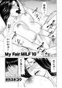 My Fair MILF(単話)