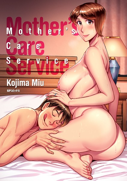 Mother's Care Service