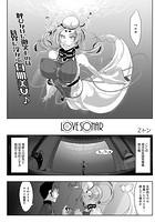 LOVE SONAR(単話)