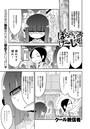 ぱらのいあけ〜じ (7)