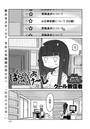 ぱらのいあけ〜じ (10)