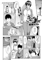 きざし(4)