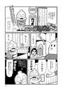 ダックマンスリウム超拡大版 (3)