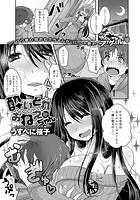 酔いどれおねえちゃん(単話) b399agoar00619のパッケージ画像