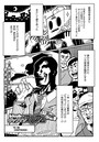 ダックマンスリウム超拡大版 (5)