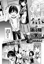 姉体験女学寮 (2)