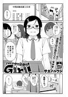 Impenitent Girl!(単話)