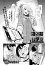 姉体験女学寮 (3)