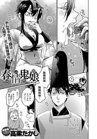 春情鬼娘(単話) b399agoar01716のパッケージ画像