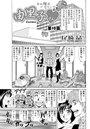 人妻爆乳アナウンサー由里子さん(10)