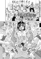 人妻爆乳アナウンサー由里子さん(単話)