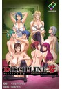 DISCIPLINE零 第二章【フルカラー成人版】