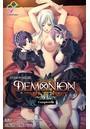 【フルカラー成人版】DEMONION 外伝 Complete版