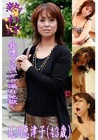熟れ汁〜我慢できないダダ漏れ地獄〜尾川恵津子(43歳) b401atmep02331のパッケージ画像