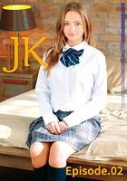 JK 【無双】東欧の女子校生レベル高過ぎ!ナンパ即パコ余裕過ぎぃ! Episode.02 b401atmep03045のパッケージ画像