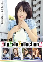 City Gals Collection 2 Complete版