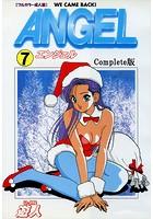 【フルカラー成人版】ANGEL Complete版