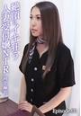 絶頂にイキ狂う人妻受付嬢NTR 河北麻衣 Episode.01