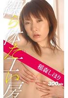 裸体工房【稲森しほり】 b401btmep02662のパッケージ画像