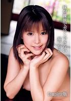 葵つかさ 妹が裸族でガマンできない Complete版 b401btmep02766のパッケージ画像