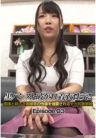 黒パンスト破かれ着衣性交!!面接と称して面接官の性癖を強要されるデカ尻敏感娘 Episode.03