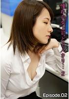憧れの女上司と2人きり… 2 Episode.02