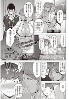 My Care Lady(単話)