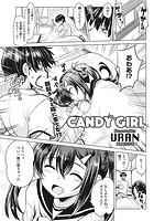 CANDY GIRL(単話)