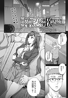 ジュン×ジョウ恋歌 Prologue