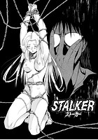 STALKER(単話) b428ajlan01605のパッケージ画像