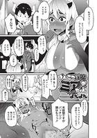 ポンコツ淫魔ミアちゃん(単話)