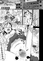 最強美少女連続強姦伝説!! レイプ イズ ライフ(単話)