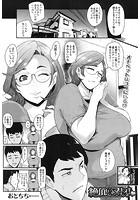絶頂!まろんのヌキヌキチャンネル(単話)