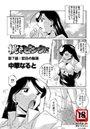 桃色ピンクR(7)