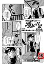 Succbus girl プリムの日記(5)