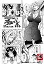 Succbus girl プリムの日記(6)
