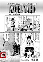 ANGEL YARD(7)