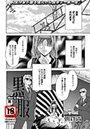 黒服(1)