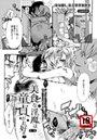 美食な淫魔は童貞がお好き(2)