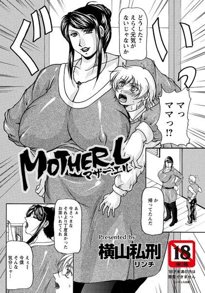 MOTHER.L