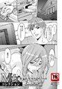 M女コレクション(4)