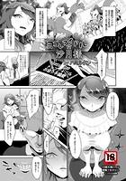 ヨゴレアイドル☆沙月様(単話) b450eagcl01787のパッケージ画像