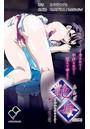 【フルカラー成人版】艶母<フルエディション>【分冊版】 taboo-3