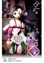 【フルカラー成人版】艶母<フルエディション>【分冊版】 taboo-11