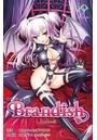 【フルカラー成人版】Brandish Complete版