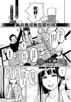 クリプトコッカス症(単話)