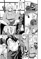JKマニュアル(単話)